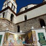 Φωτογραφία: Egnatia City Hotel & Spa