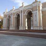 Photo of Navoi Opera Theater