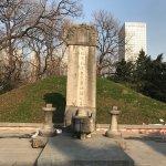Bao Zheng park