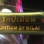 Foto di Kopitiam by Wilai