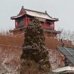 Foto de Hushan Great Wall