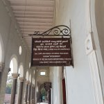 Historic room of Gandhiji