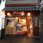 Sekai No Yamachan Centrair Picture