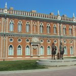 Foto de Tsarytsino Open-Air History and Architectural Museum