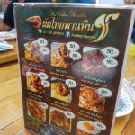 Φωτογραφία: Pad Thai Phanhin - Central Festival Phuket
