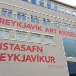 Foto de Museo de Arte de Reykjavik