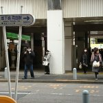 Photo of St-Marc Cafe Ryogoku West Entrance