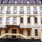 Metropol Hotel & Spa