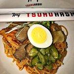 Tsuruhashiの写真