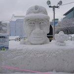 Photo of Richmond Hotel Sapporo Ekimae
