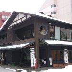 Photo of Nanukamachi Gotenzeki