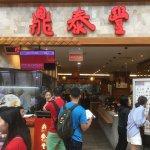 Photo of Din Tai Fung (Marina Bay Sands Branch)