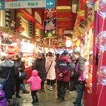 Qianmen Main Street Mall Foto