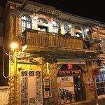 Tmol Shilshom Cafe Foto