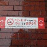 Photo of Seoul Metro