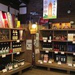 Foto van Tanaka Brewering