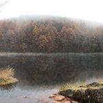 Photo of Mishakaike Pond
