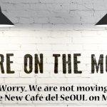 ภาพถ่ายของ Cafe del SeOUL
