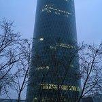 Ibis Frankfurt Centrum Foto