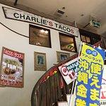 Foto de Charlie's Tacos Kokusai Steet