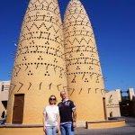 Photo of Katara Cultural Village