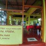 Photo of Chanika Restaurant
