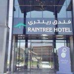 Foto de Raintree Hotel, Deira City Centre