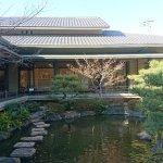 صورة فوتوغرافية لـ Tanizaki Junichiro Memorial Museum