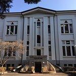 Okurayama Memorial Hall Foto