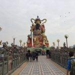 Foto de Beiji Xuantian Shangdi