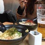 Photo de Sanukiya