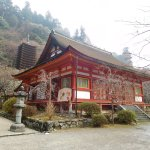 Photo of Tanzan Shrine