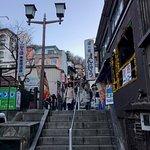 Foto de Ikaho Stone Step Street