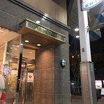 Photo de Toyoko Inn Takamtsu Hyogo-machi
