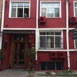 Photo de Antique Hostel - Guest House