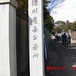Foto di Yanaka Cemetery