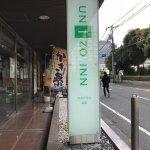 Photo of UNIZO INN Hiroshima