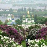 صورة فوتوغرافية لـ Grishko Central Botanical Garden
