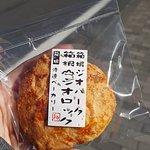Watanabebekari의 사진