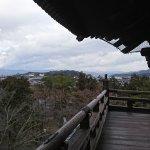 Photo de Nanzen-ji Temple
