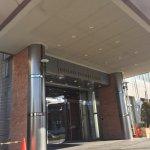 Photo de Yamagata Kokusai Hotel