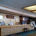 Kumanoyu Hotel Foto
