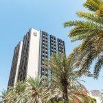 فندق شيراتون عمان