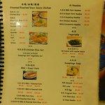 Photo of Wee Nam Kee Hainanese Chicken Rice Restaurant