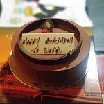 Photo de The Mandarin Cake Shop