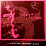 Dragon House Brochure image