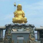 Haedong-Yonggung-Tempel Foto