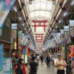 Tenjimbashisuji Shopping Street Foto