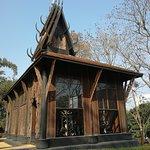 Photo of Baan Dam Museum
