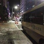 인천 에어포트 호텔 퀸의 사진
